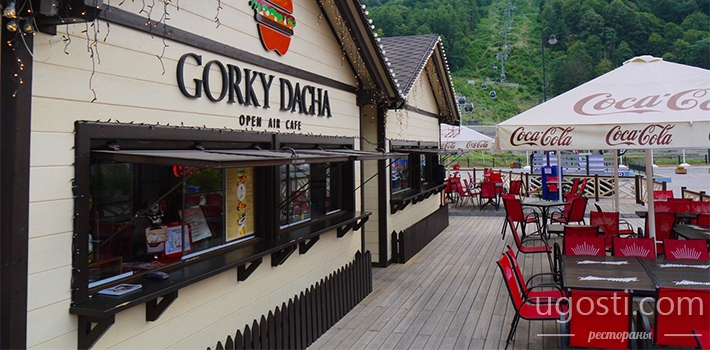 Кафе «Gorky Dacha open air cafe»