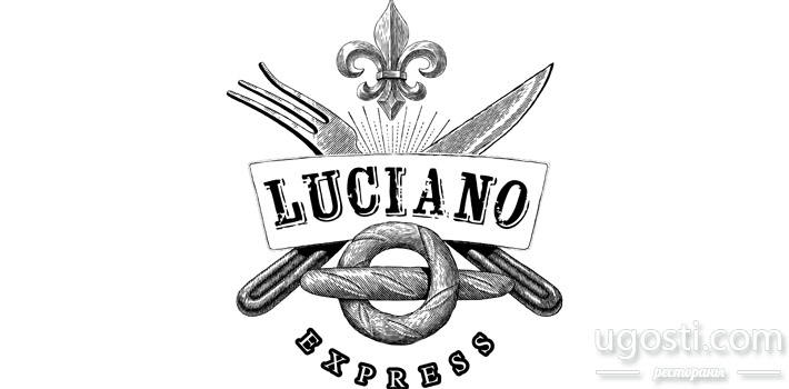 Кафе «Luciano»